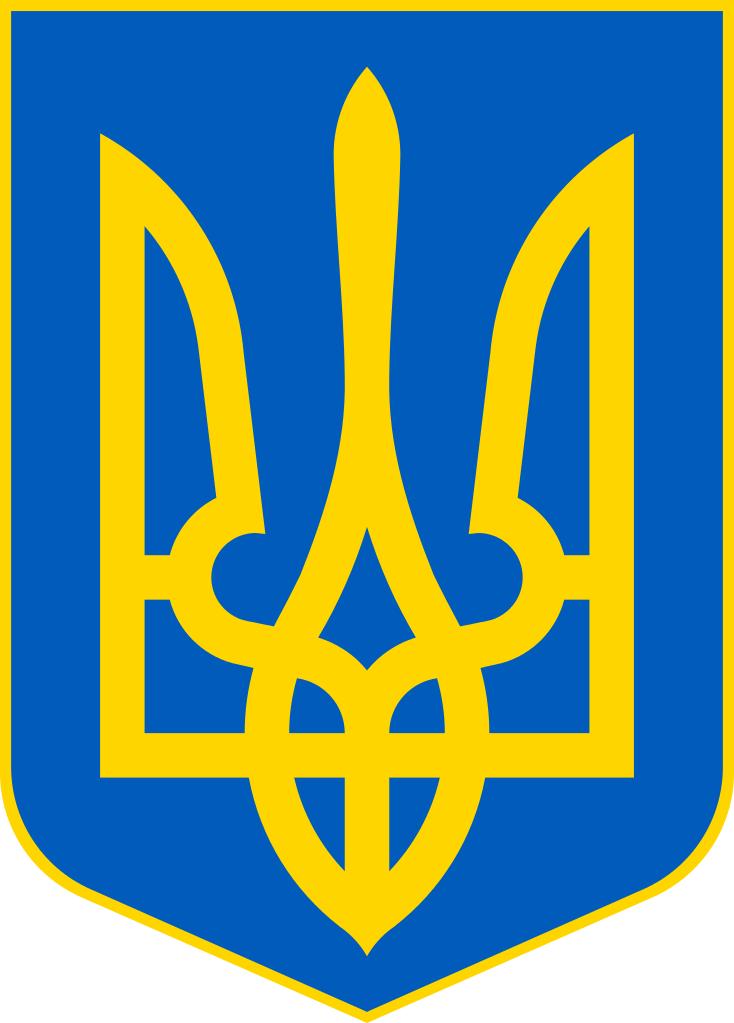 Управління Держпраці у Тернопільській області